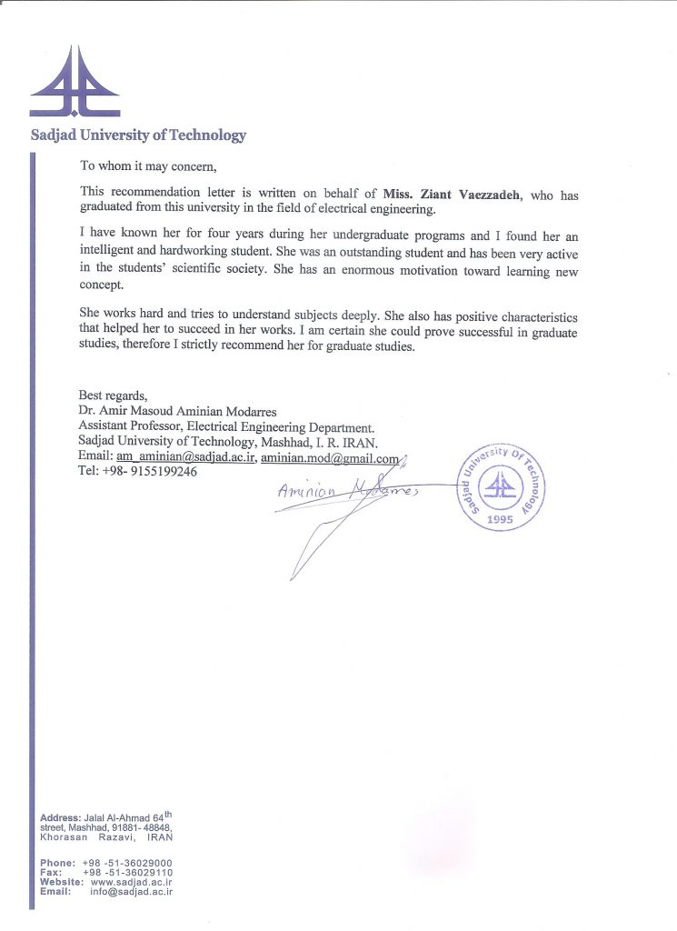 Email For Recommendation Letter from zinatvaezzadeh.com